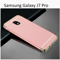 3 In 1 Ultra Thin Hard Coated Matte Surface Back Cover for Galaxy J7 Pro - Rose Gold